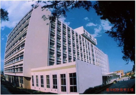 Kunming University of Science and Technology